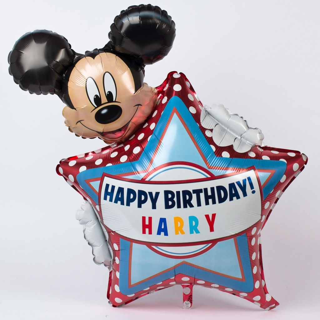 Mickey Mouse Party Accessories Uk Mickey Mouse Cardfactorycouk