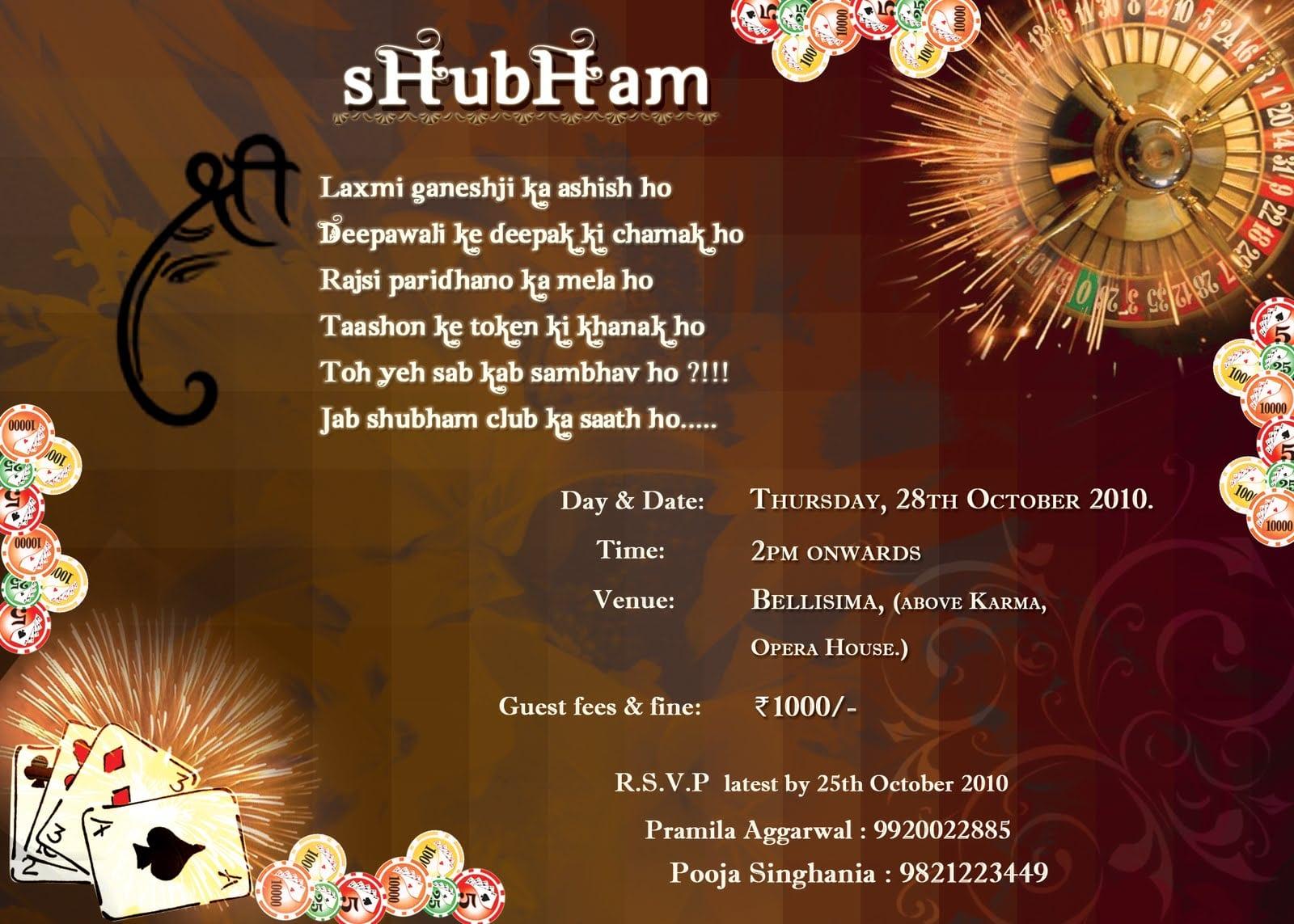4 Brilliant Diwali Party Invitation Card