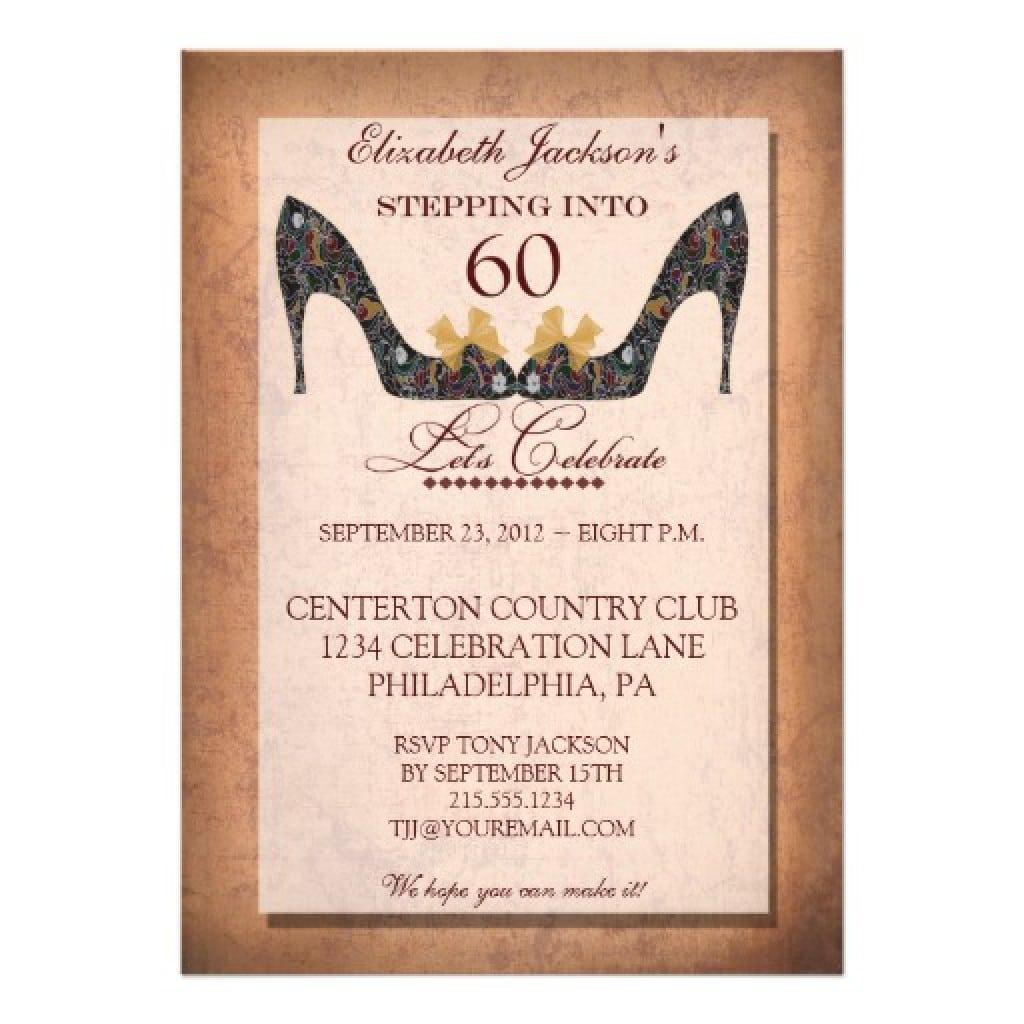 60th Birthday Party Invites Templates