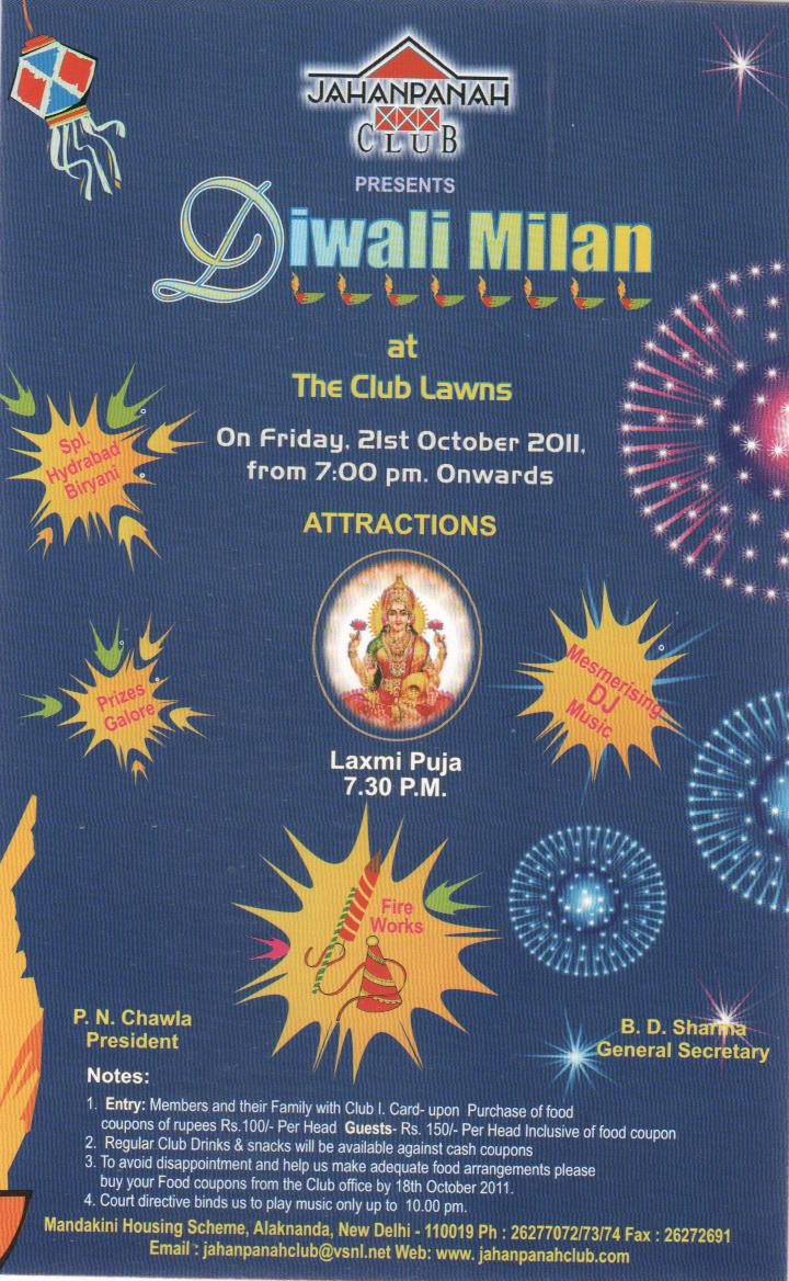 Diwali Invitation And Greeting Card Design Ideas To Inspire You