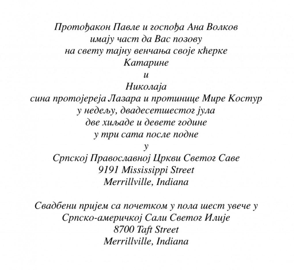 Formal Wedding Invitations Format  Party Invitation Examples