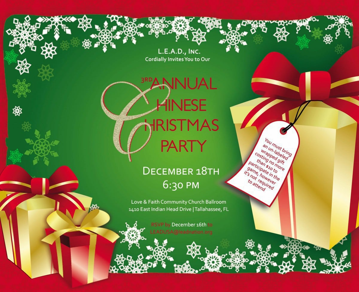 christmas party invitation templates printable mickey mouse christmas party invitation templates s