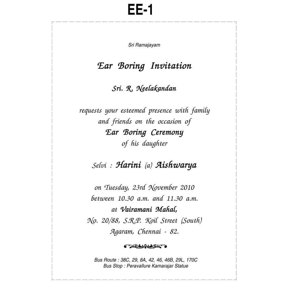 Informal Party Invitation Wording