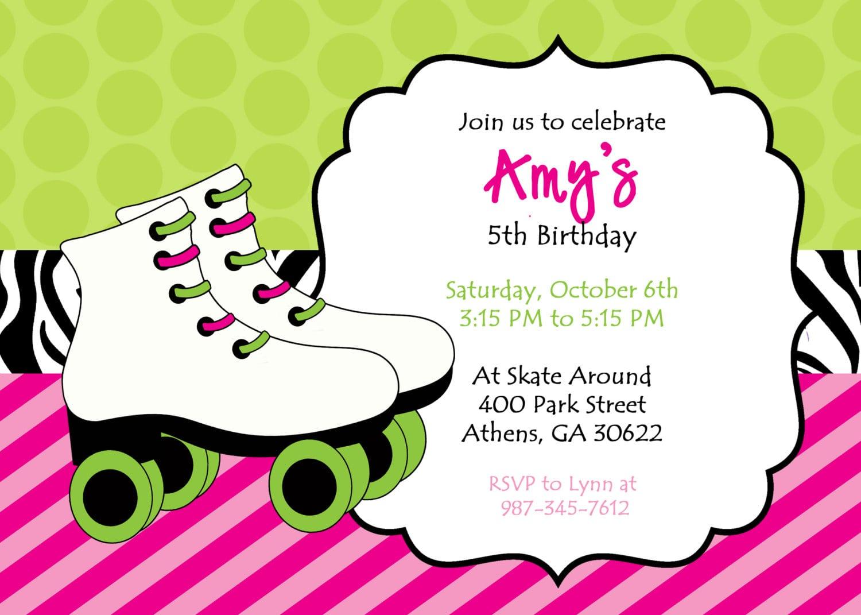 Skate Party Invitations – Gangcraft Net