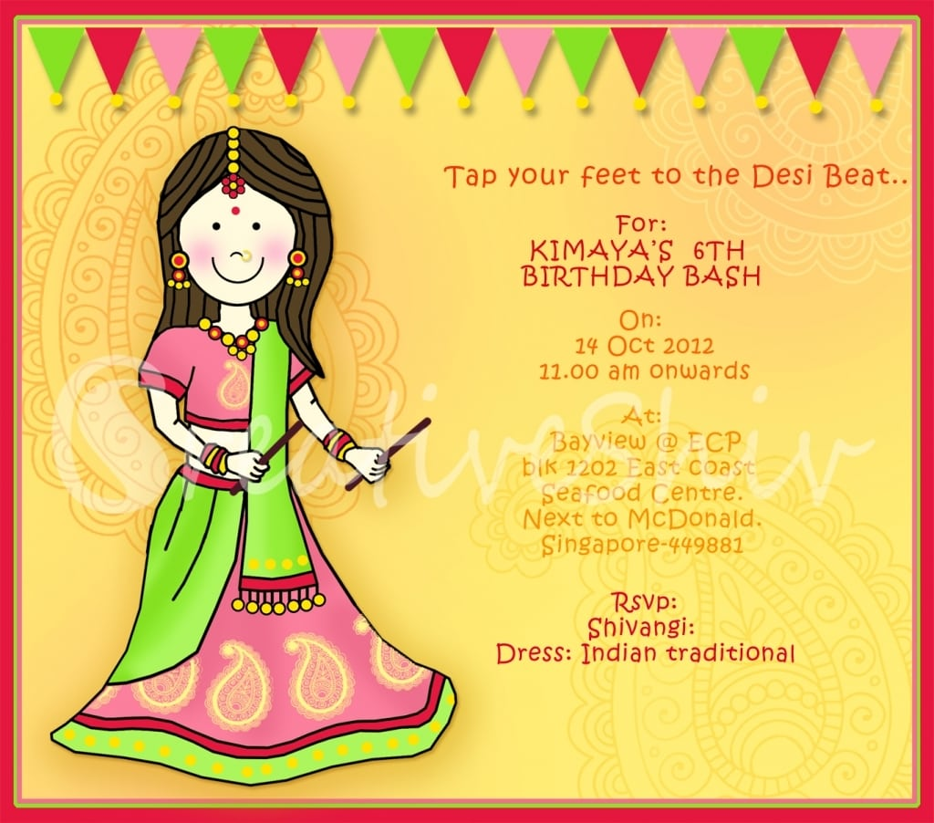 Indian Party Invitations Indian Theme Party Invitations