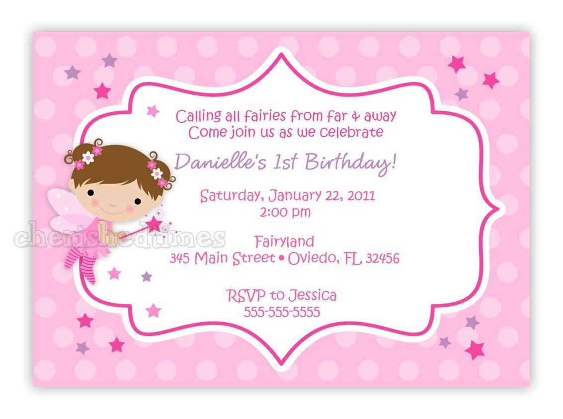 Lil' Fairy Princess Birthday Party Invitation You Print