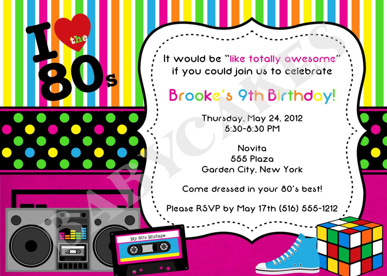 80s Themed Birthday Party Invitations