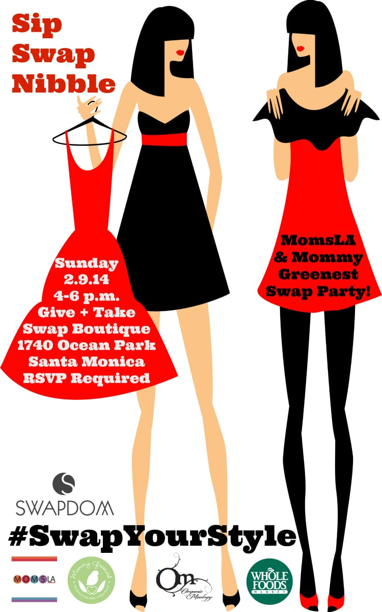Clothing Swap Party Invite