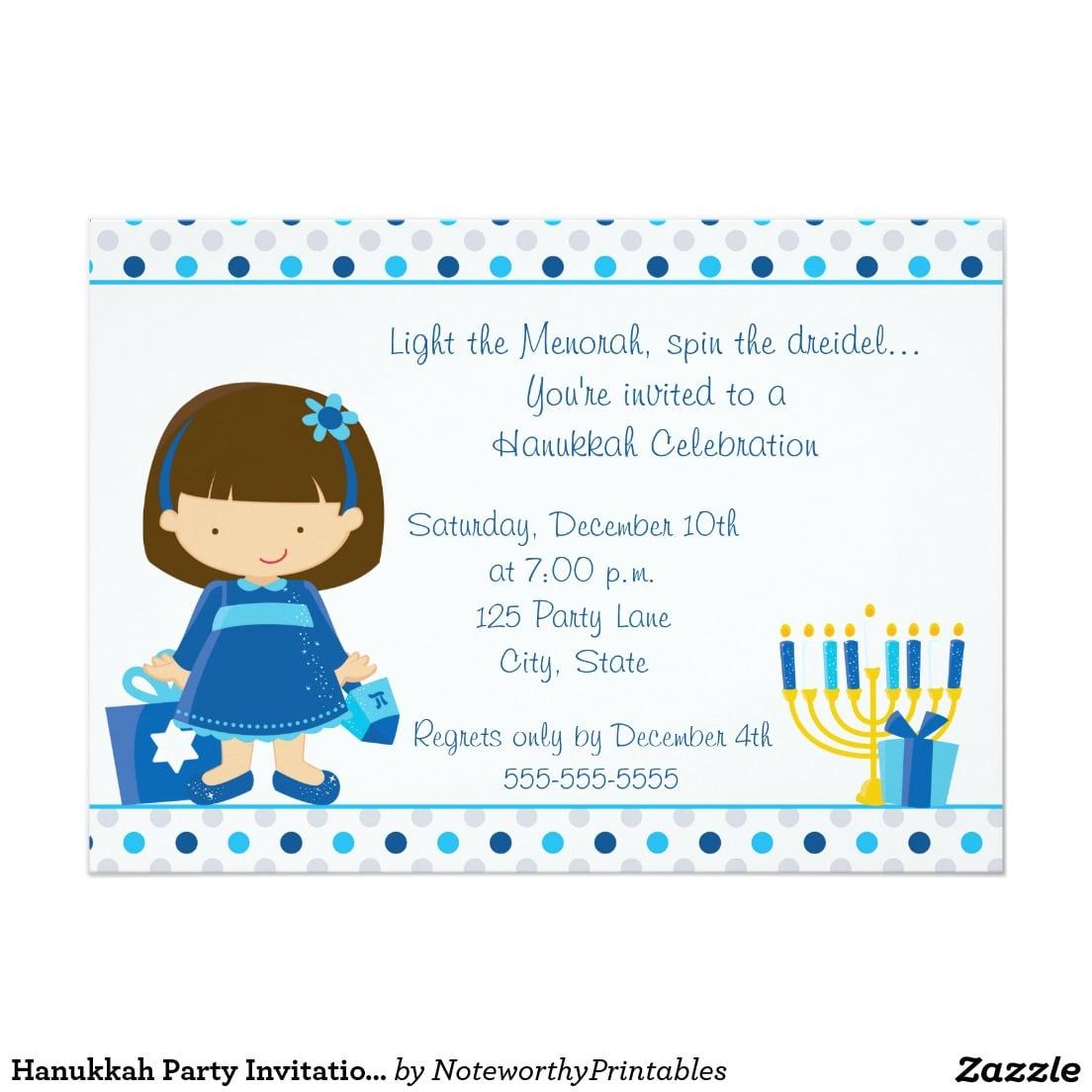 Hanukkah Party Invitation, Girl Hanukkah Party Card