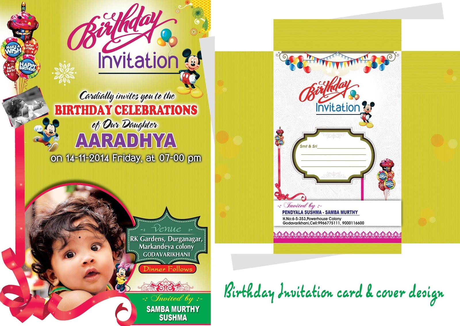 Birthday Invitation Card Design Free Download