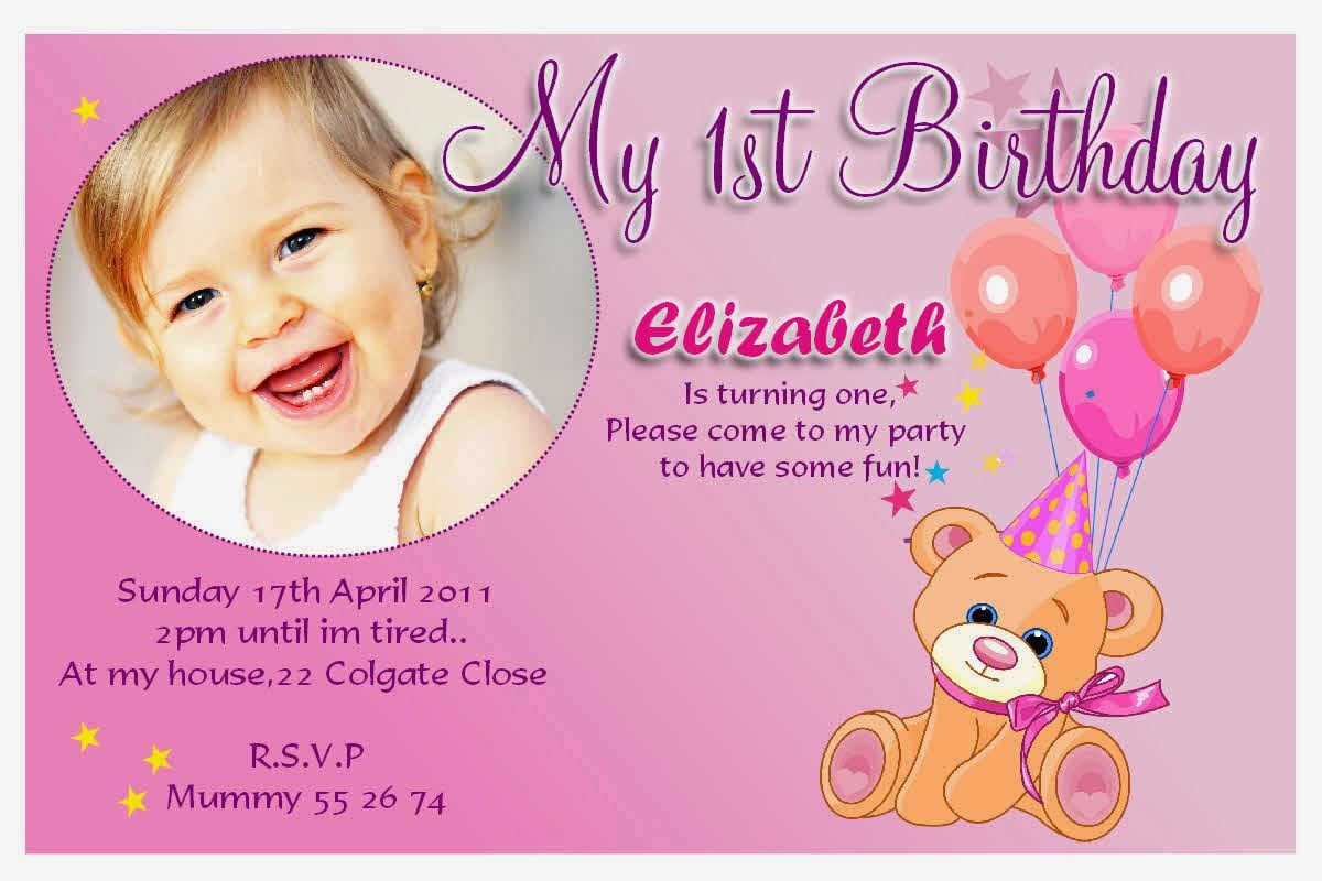 Birthday Invite Samples   Birthday Invite Email Samples