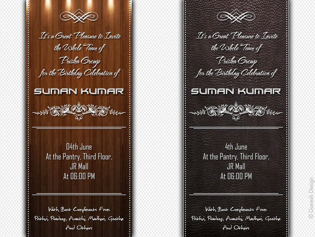 Birthday Party Invitation Psd Template By Ganeshkmr21 On Deviantart