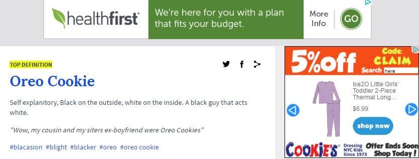 Define Cookie