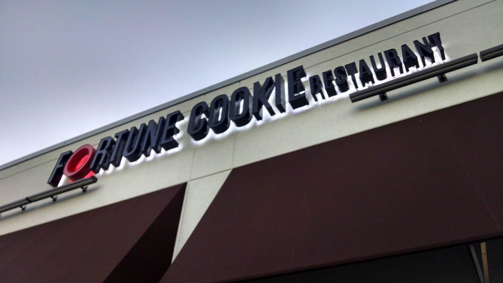 Fortune Cookie Restaurant