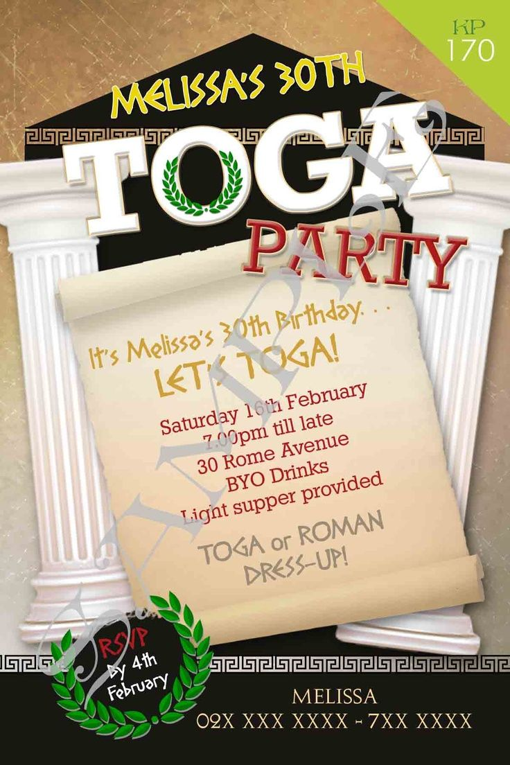 Greeting  Toga Party Invite Design 2017  Toga Party Free Printabel