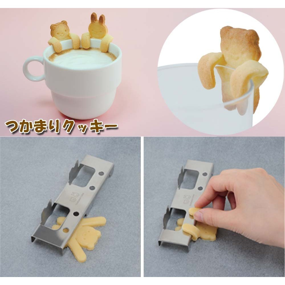 Japanese Sweet Mold Cookie Cutter
