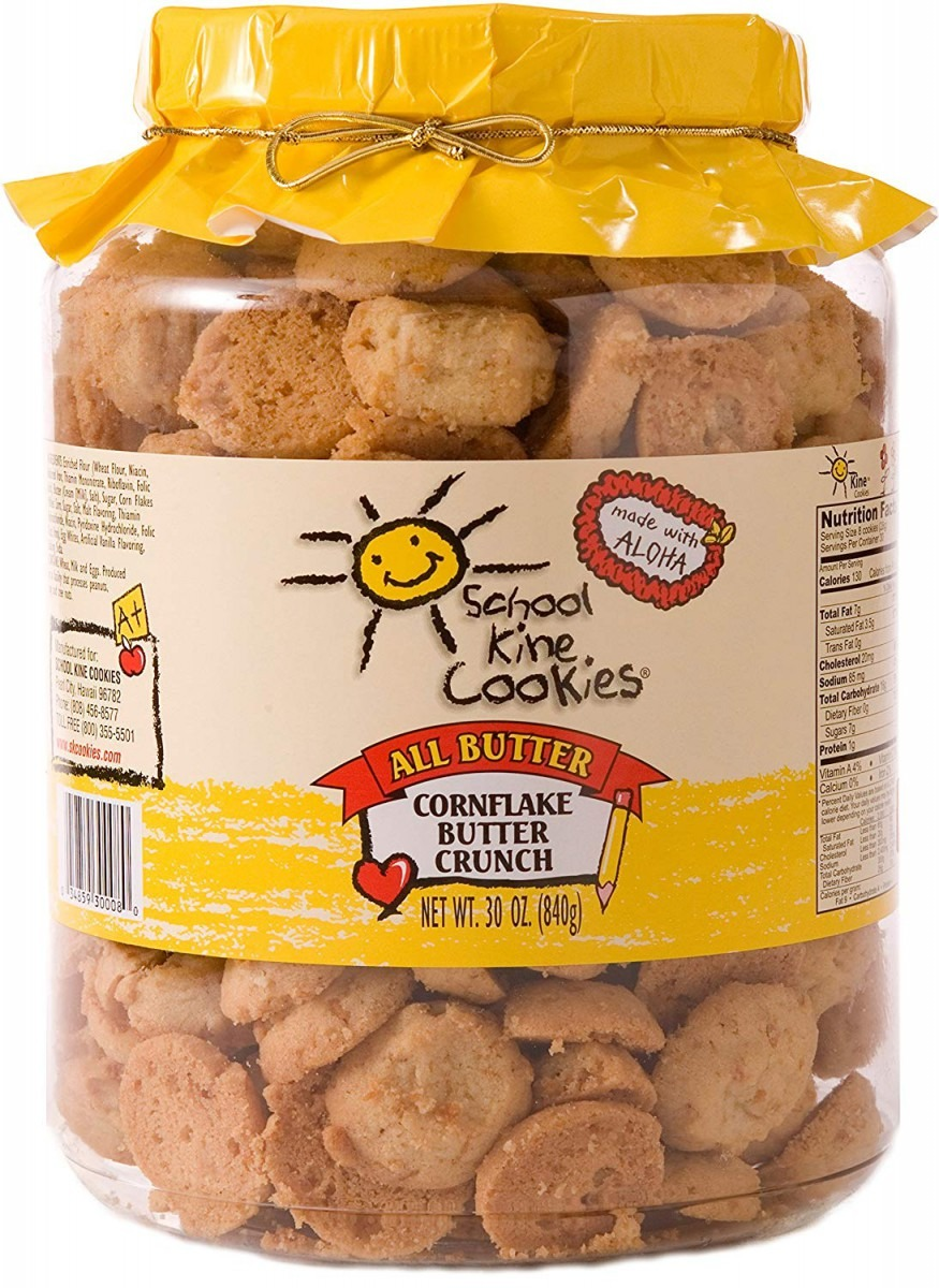 Amazon Com  School Kine Cookies