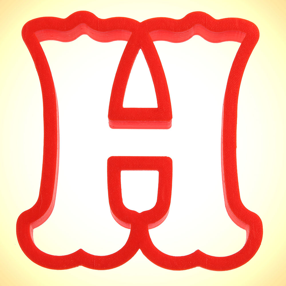 Curly Letter H Cookie Cutter